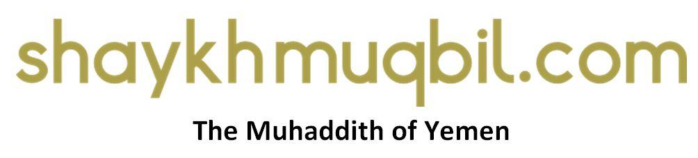 Shaykh Muqbil